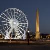 Place de la Concorde (by night)