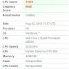 vantage2 new processor