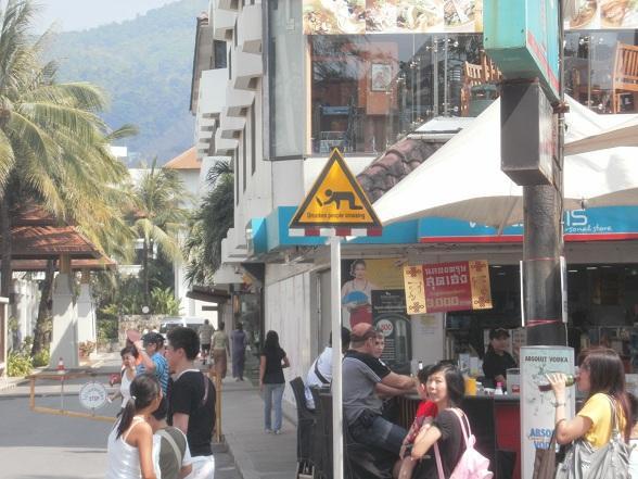 Thaimaa picture 6.jpg