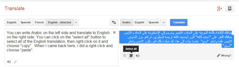 TranslateEng Arabic@googleXLAT