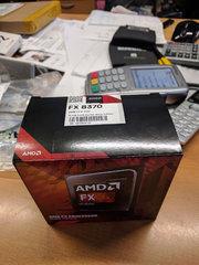 My CPU